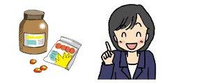 口臭・体臭(足など)・汗の臭いを消す消臭サプリメントの選び方